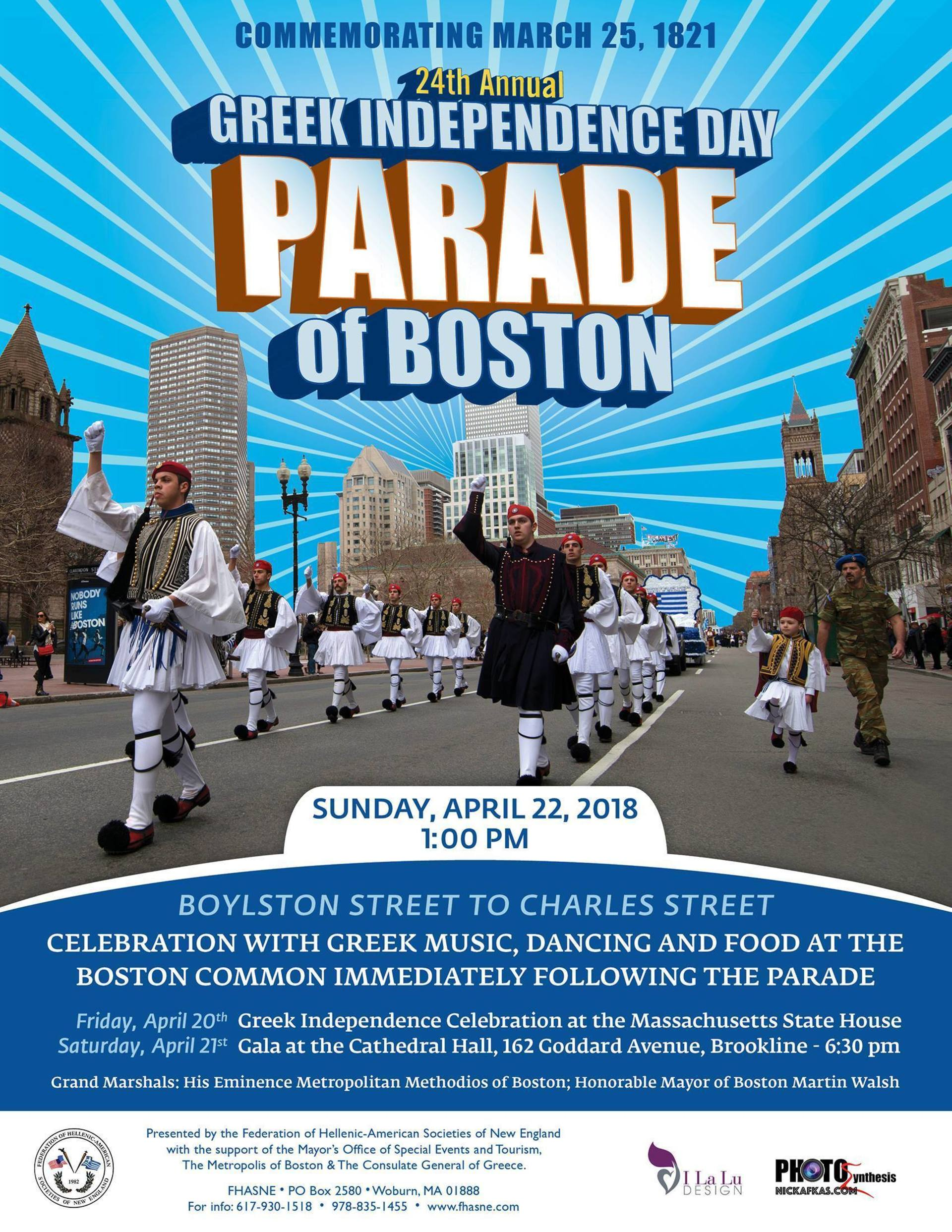 24th Annual Greek Independence Day Parade of Boston